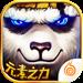 144.太极熊猫