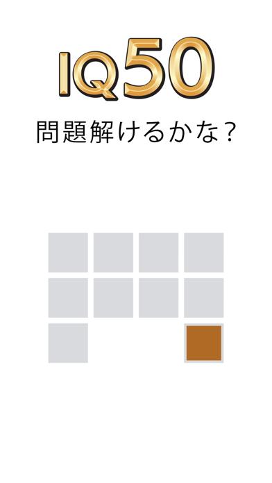 Fill 一筆書き パズル ゲームのおすすめ画像1