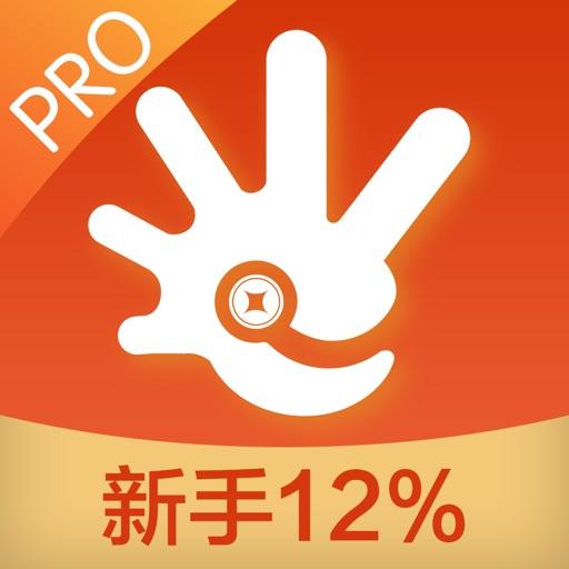 掌悦理财-新手专享投资收益12%