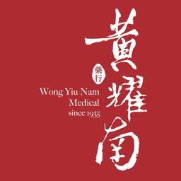 Wong Yiu Nam Medical Hall
