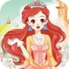 安吉拉公主结婚-快来参加我的婚礼吧!
