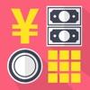現金カウント | 金種別のお金数え電卓