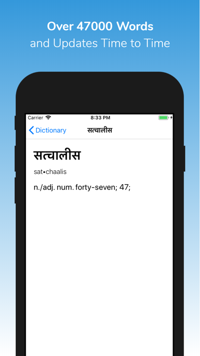 Nepali English Dictionaryのおすすめ画像3