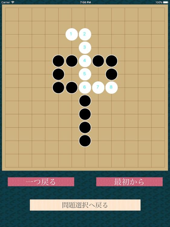 ひろいもの2 screenshot-3