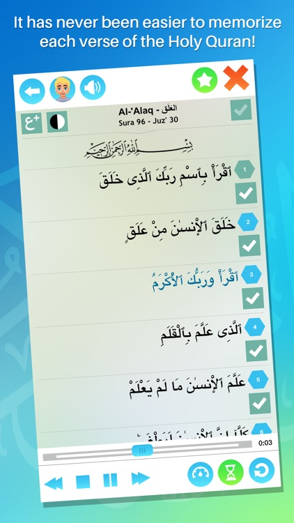Memorize the Holy Quran (Full) screenshot-0