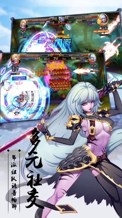 龙之剑-地下城历险记 screenshot-4