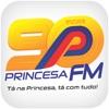 点击获取Rádio Princesa 90FM