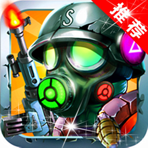 Zombie Shooter Mission Forest app