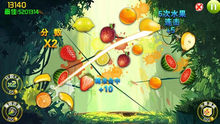 切水果达人 单机游戏