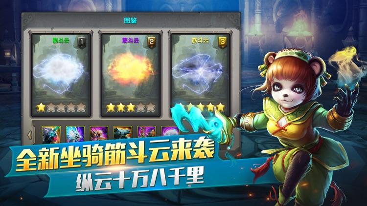 太极熊猫 screenshot-2