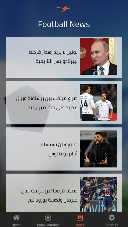 تابع لايف screenshot-3