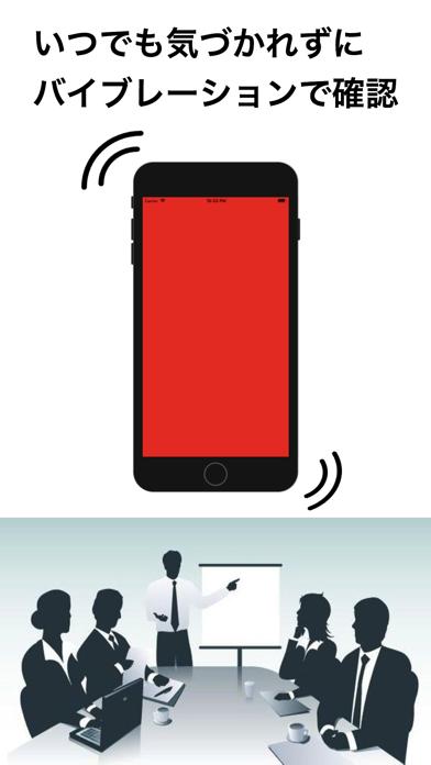 送信オリジナルバイブレーション - 送る側 screenshot1