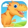 恐龙公园 - 化石拼图儿童游戏