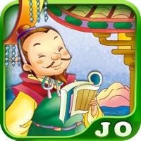 On Diligent Studying-JoyOrange