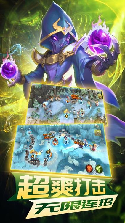 塔防守卫-策略卡牌塔防游戏 screenshot-4