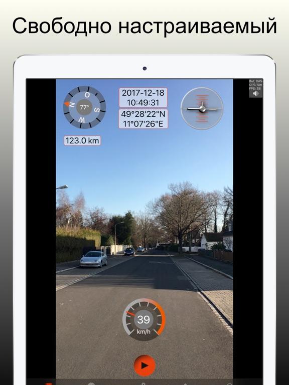 автомобильная видеокамера Pro Скриншоты11