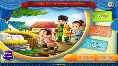 wang yang bu lao story screenshot one