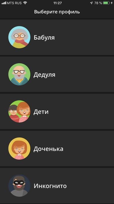ЗелёнаяТВ