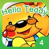 Hello Teddy vol4