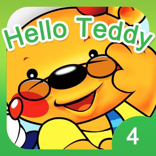 Hello Teddy vol4