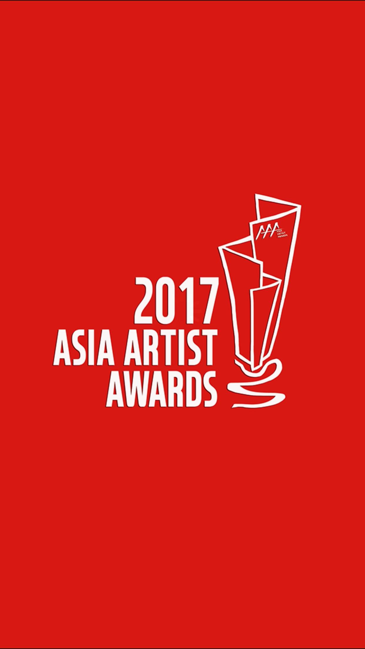 AAA - 2017 Asia Artist Awards Screenshot