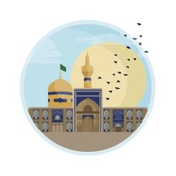 Imam Reza (a.s)