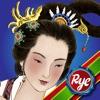 RyeBooks: 白蛇伝