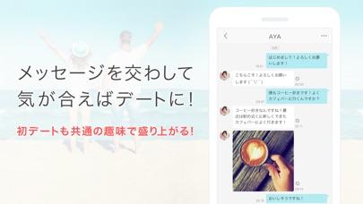 Yahoo!パートナースクリーンショット