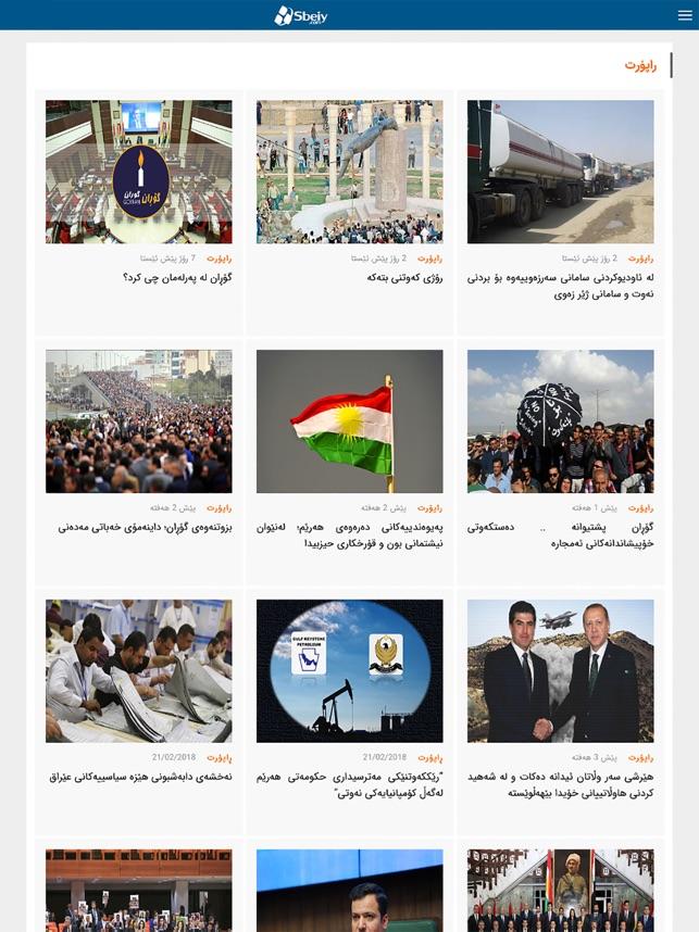 www.sbeiy.com au