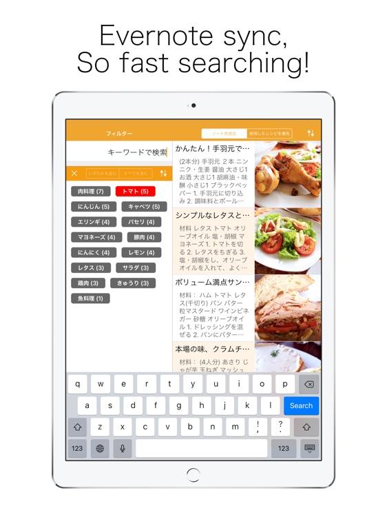RecipeEver for iPad (RecipeNote)