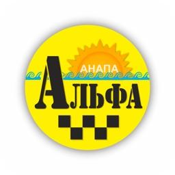 Заказ такси Альфа Анапа