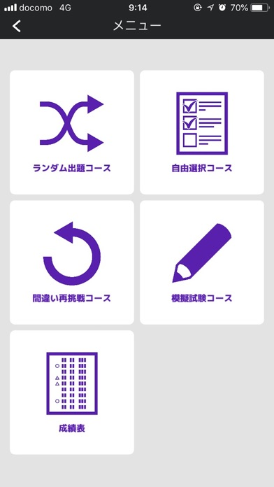 https://is1-ssl.mzstatic.com/image/thumb/Purple128/v4/21/88/3e/21883e3d-050b-85b8-c03e-7dcdb60521c2/source/392x696bb.jpg
