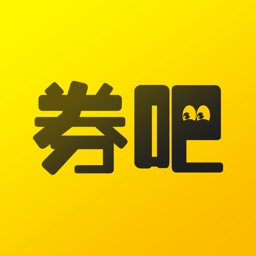券吧 - 网购优惠券精选推荐
