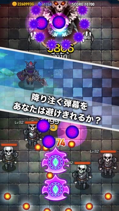 https://is1-ssl.mzstatic.com/image/thumb/Purple128/v4/22/6d/9e/226d9ee5-aa82-92e7-c406-9fd73ae3308e/source/392x696bb.jpg