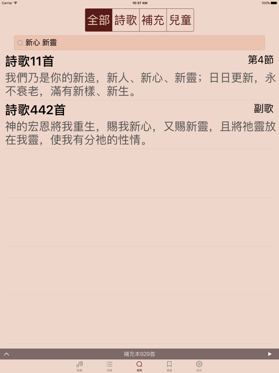 https://is1-ssl.mzstatic.com/image/thumb/Purple128/v4/22/82/2f/22822f92-e5fd-c623-ddfe-eadac2a656b8/mzl.wqkfpnkx.png/1024x768bb.png