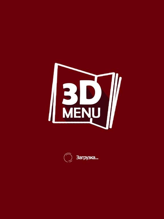 3D Menu - меню заведений в AR-ipad-0