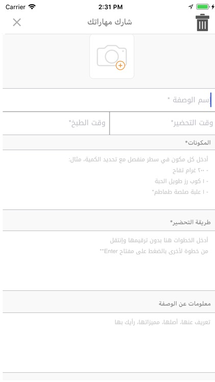 اطباقي screenshot-4