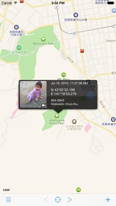 Koredoko - Exif and GPS Viewer紹介画像1