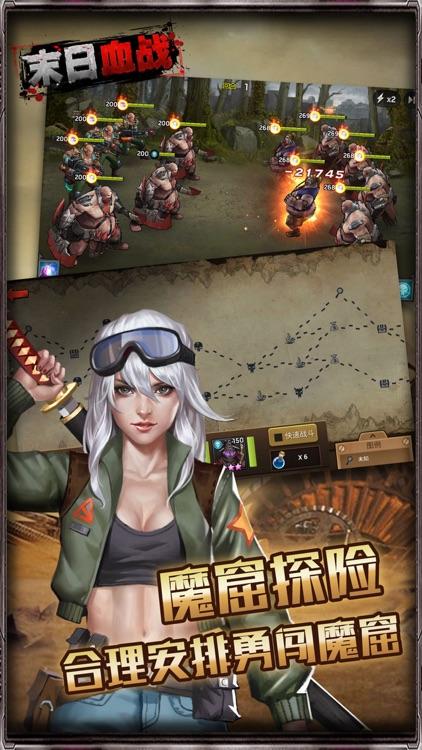 末日血战-经典回合放置类策略游戏