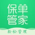 郑州易保网络科技有限公司 - Logo