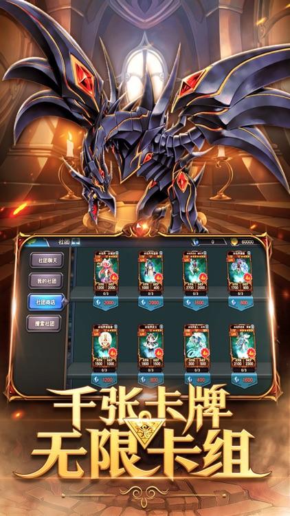 决斗大师-暗黒の挑戦者
