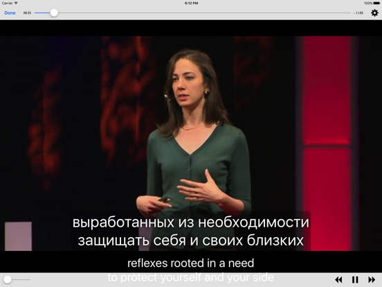 TEDICT – TED, ENGLISH Скриншоты18