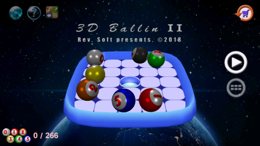 3D Ballin II Cheat Codes