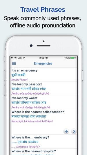 Bangla Dictionary On The App Store