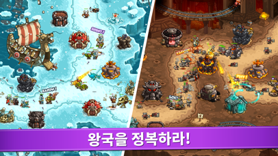 Screenshot for 킹덤 러쉬 벤전스 in Korea App Store