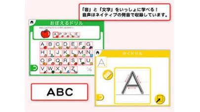 ひらがな:ゆびドリル(入学準備アプリ)for iPhone ScreenShot4