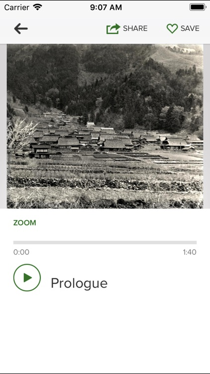 Iyashi no sato: Audio Guide screenshot-3