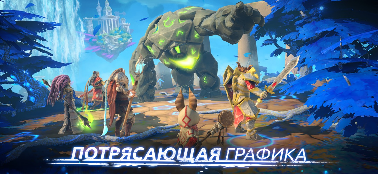 Age of Magic - пожалуй лучшая игра в пошаговых мобильных RPG
