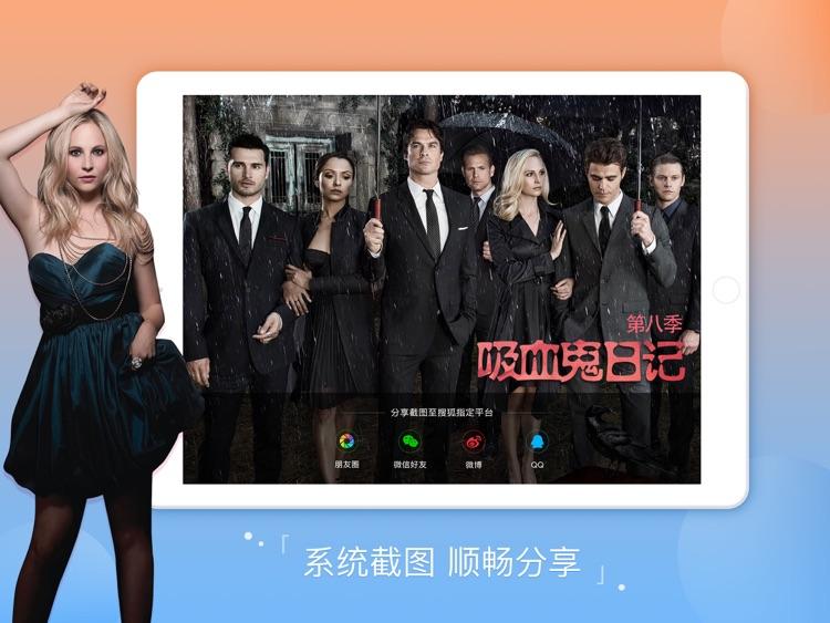 搜狐视频HD-拜见宫主大人、法医秦明 全网独播 screenshot-3