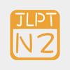 JLPT N2